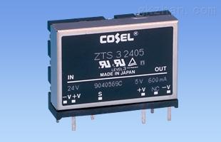 3W COSEL模块电源ZTS31205 ZTS31212