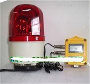 超限报警温度记录仪