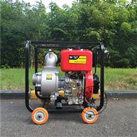 HS40DPE4寸消防柴油自吸泵厂家直销HS40DPE