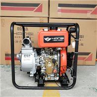HS20DP进口小型2寸柴油水泵HS20DP