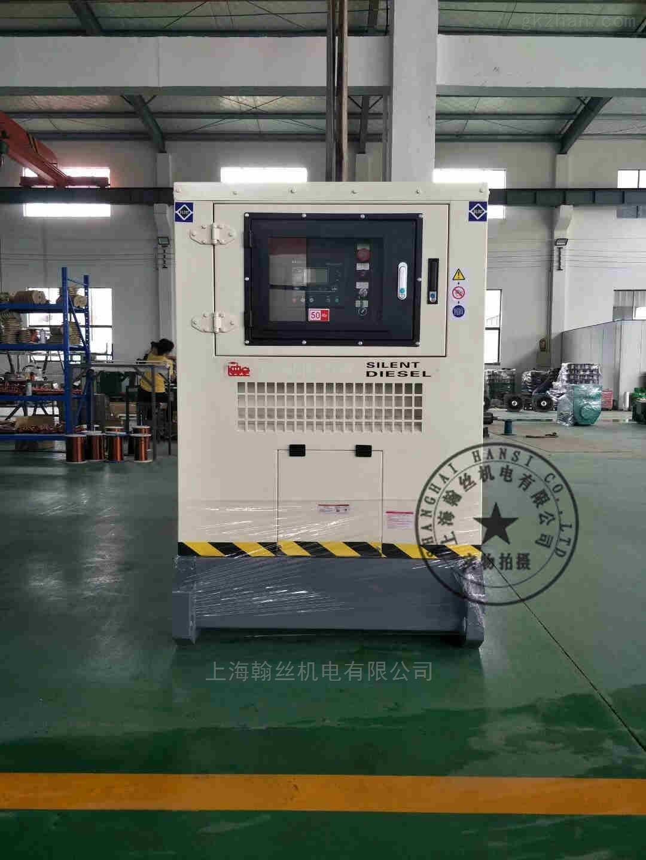 100kw全自动柴油发电机