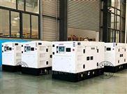 便携式15KW三相柴油发电机