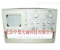 单踪卧式模拟示波器