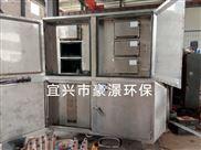 高能离子除臭设备 工业空气净化器