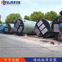 玻璃鋼一體化泵站智能遠程控制上海弘泱廠家