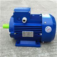 MS7124/B14-厂家批发直销清华紫光马达|中研紫光刹车电机价格