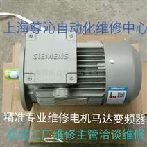 上海伺服电机维修