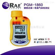 个人用氧气有毒气体检测仪PGM-1860
