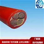 耐高温重型硅胶电缆