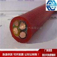 KFGR耐高温控制电缆价格