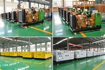 潍坊天然气发电机组120kw属于新能源吗
