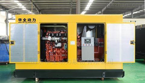 潍坊燃气发电机组150kw电力供应采暖都可以