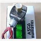 JOUCOMATIC气缸技术与服务