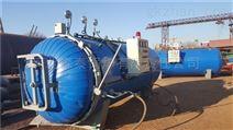 硫化罐操作流程