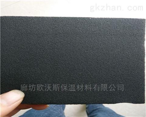 B1级橡塑保温板厂家厂家批发价格