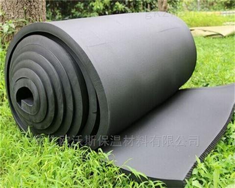 B1级橡塑保温板厂家厂家价格单