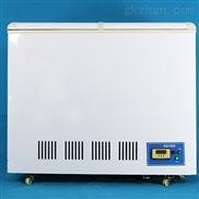DW-40混凝土低温试验箱保养方便
