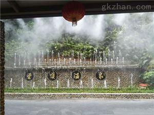 PC-300PG景观雾效
