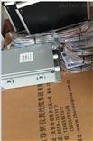ZHJ-2W-12n0电厂振动速度传感器
