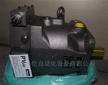 现货特价美国原装派克阀泵PV023R1K1T1NMMC
