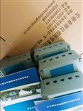 振动传感变送CEP61-00、CE-P8200-A02-B02、CE-P64、CEP63-A0