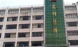 安徽春晖振动探头ST-A3-B3、ST-A3-B2