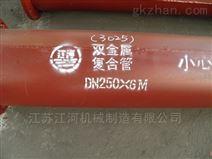 双金属耐磨复合管|合金弯头|江苏靖江推荐