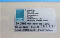RITTAL機柜空調SK3305540進口備件