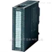 西门子S7-200模块总代理