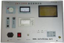 中西特价真空度测试仪型号:YH35-RZKY-2000