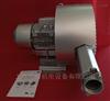 2QB820-SHH47梁瑾新款高壓鼓風機-2QB系列風泵