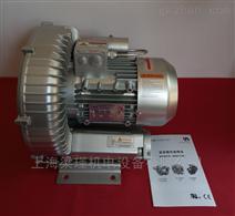 2QB210-SAH16 400W小型旋涡气泵