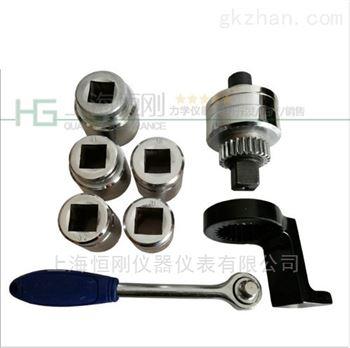 轮胎手动加力扳手SGBZQ-55,螺母M36-M52