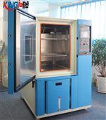 青海高低温试验设备品牌