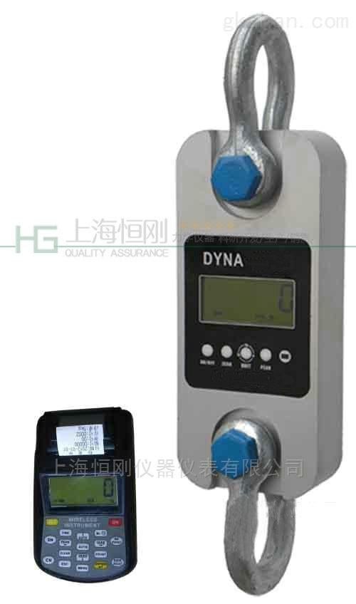 产无线测力计1-15T|无线预扣式测力拉力计