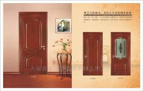 北京哪里有木门烤漆门工程门厂家北京的门厂