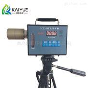 CCZ1000矿业专用便携式防爆粉尘仪