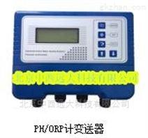 中西在线PH计型号:GG213-库号:M209964
