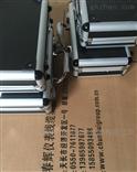 瓦后震动传感器ZH30103-A00-B04-C10-D01-E00