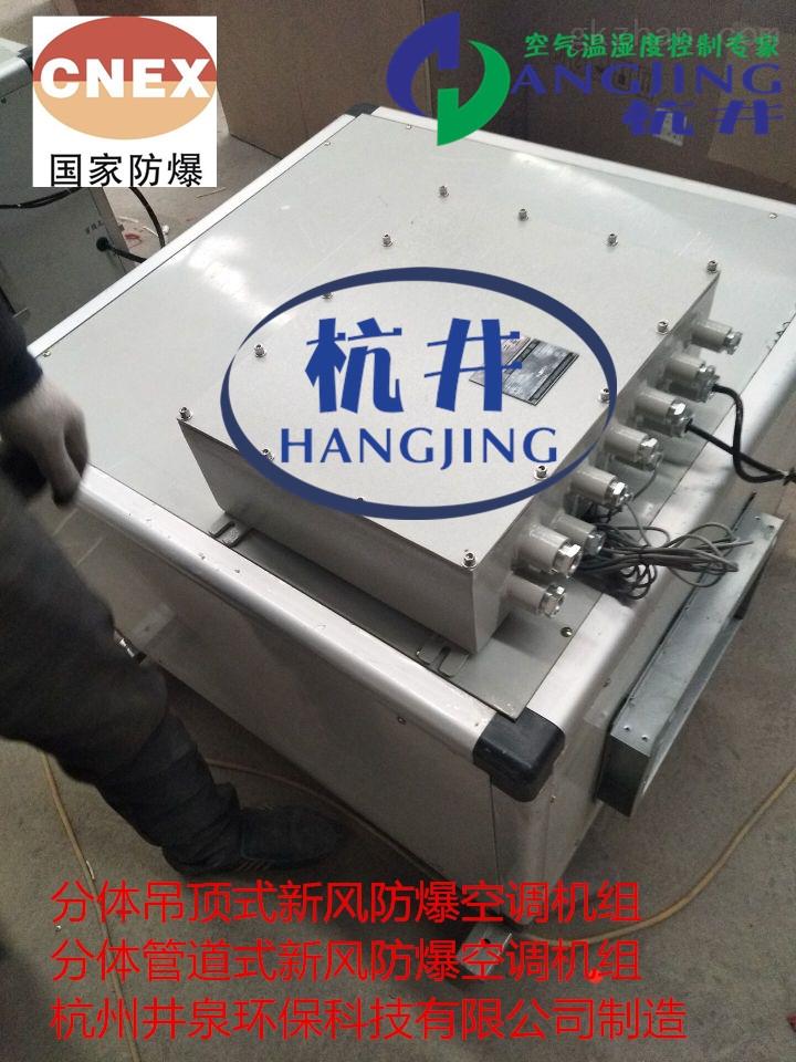 吊顶式空调机组,柜式空调机组生产厂家