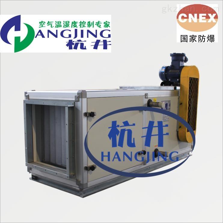 温度湿度自动控制系统(调温调湿空调机)制造商