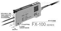 描述SUNX数字光纤传感器/小型·省空间