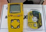 便携式一氧化碳浓度分析仪CO检测仪GAXT-M