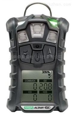 手持式多气体探测器四合一检测仪ALTAIR4X