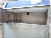 中山箱式UV紫外光老化试验机