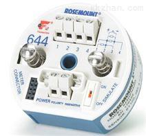 超好价格ROSEMOUNT温度变送器功能多样性