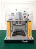 贵州艾邦听筒马达压合治具(AB-TTYH-001)