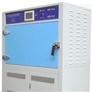 胶片紫外线人工气候老化箱