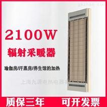 高溫瑜伽房加熱設備 工業商用加熱專用
