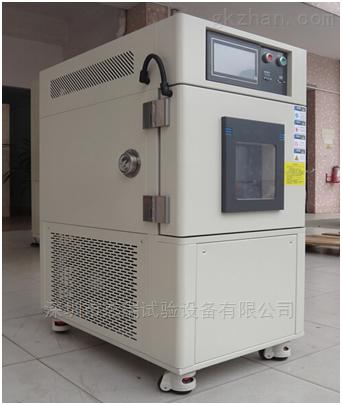高低温恒温调湿试验机